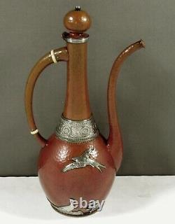 Gorham Sterling & Copper Turkish Coffee Pot 1882 HAND MADE