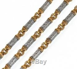 RARE CUSTOM MADE CHAIN RUSSIAN ORTHODOX STERLING SILVER 925+999 GOLD 50cm, 19.6